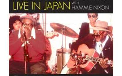 Sleepy John Estes with Hammie Nixon :: LIVE IN JAPAN
