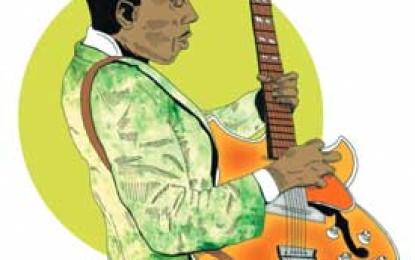 T-Bone Walker: More Than Three Damn Chords