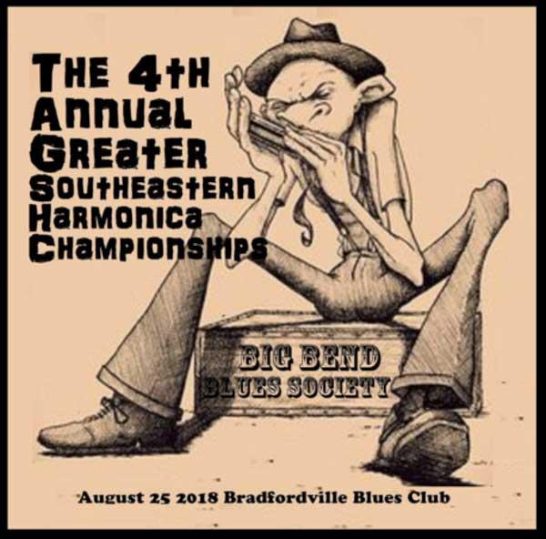 Southeast Harmonica Championship
