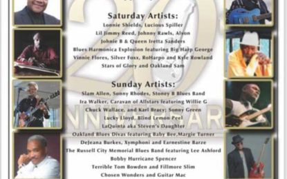Hayward Russell City Blues Festival Celebrates 20 Years of Tradition July 13-14!