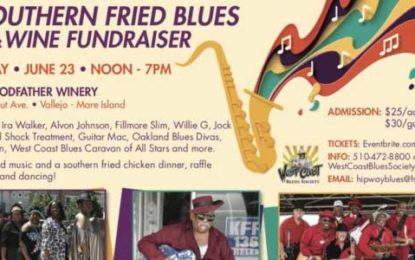 Southern Fried Blues & Wine Fundraiser June 23